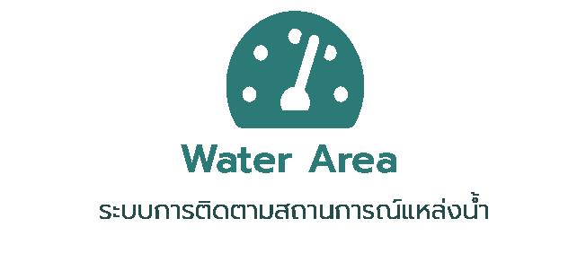 ระบบการติดตามสถานการณ์แหล่งน้ำ